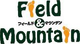 登山装備無料レンタル付屋久島ツアーヤマカラ