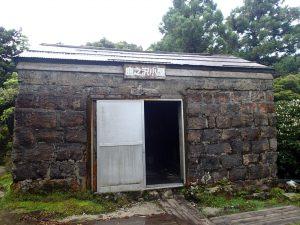 屋久島永田岳下にある鹿之沢小屋