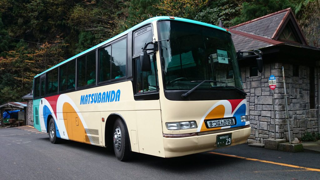 荒川登山バス