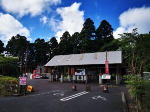 屋久杉自然館バス乗り場